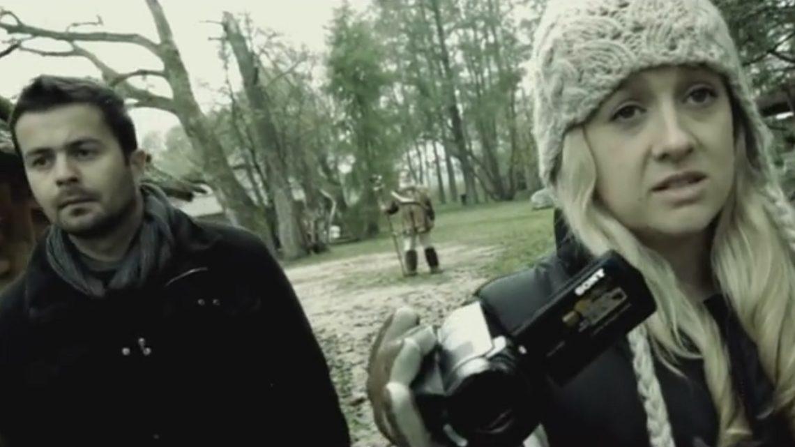 Silent Lake (2013)